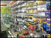 Battery Wholesalers All Products List